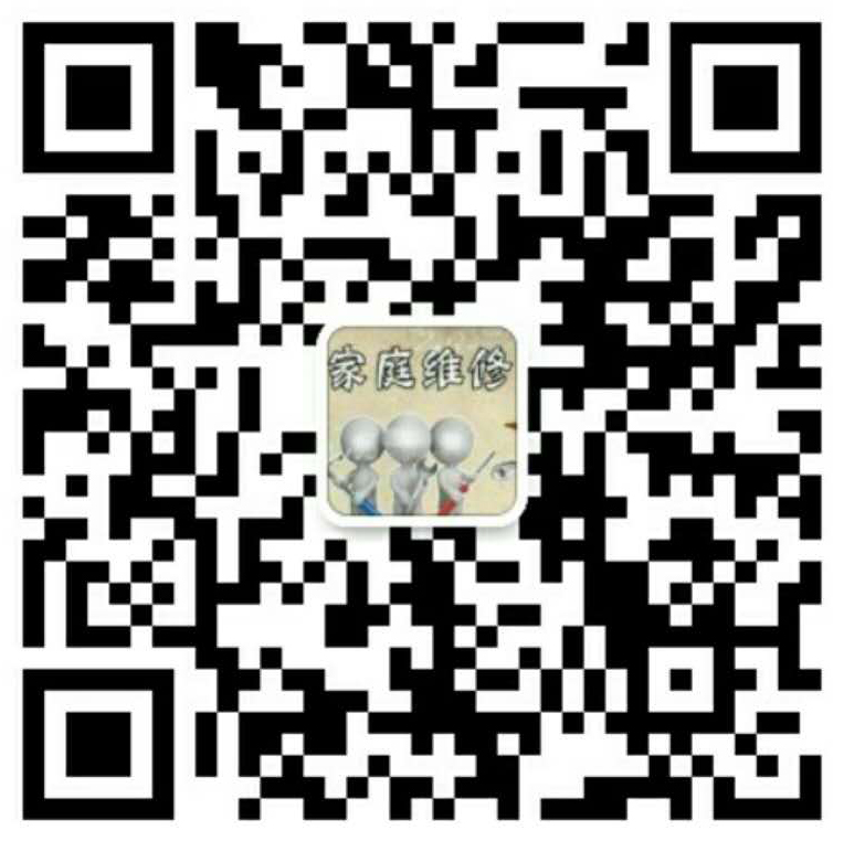 遼源地暖清洗公司--15704375853