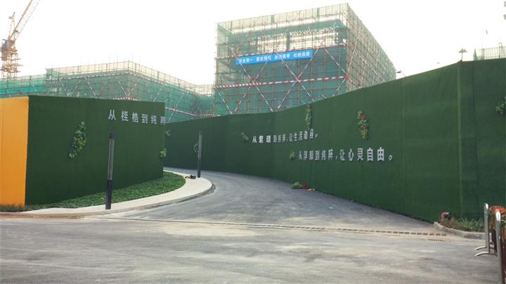 假花植物墙|围墙绿化设计