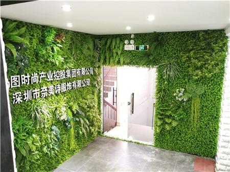【吉林仿真植物】【吉林仿真植物墙】