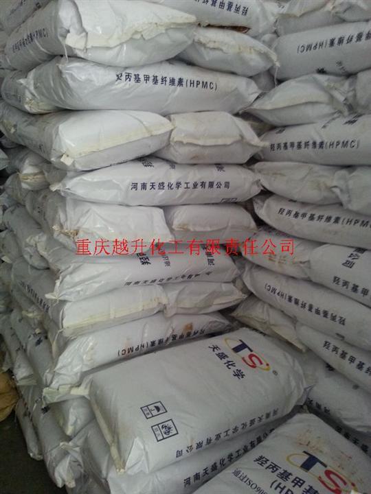 重慶聚丙烯醇粉末專業廠家銷售05