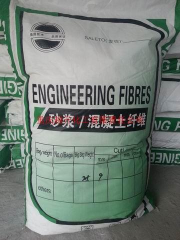 重慶聚丙烯醇粉末專業廠家銷售01