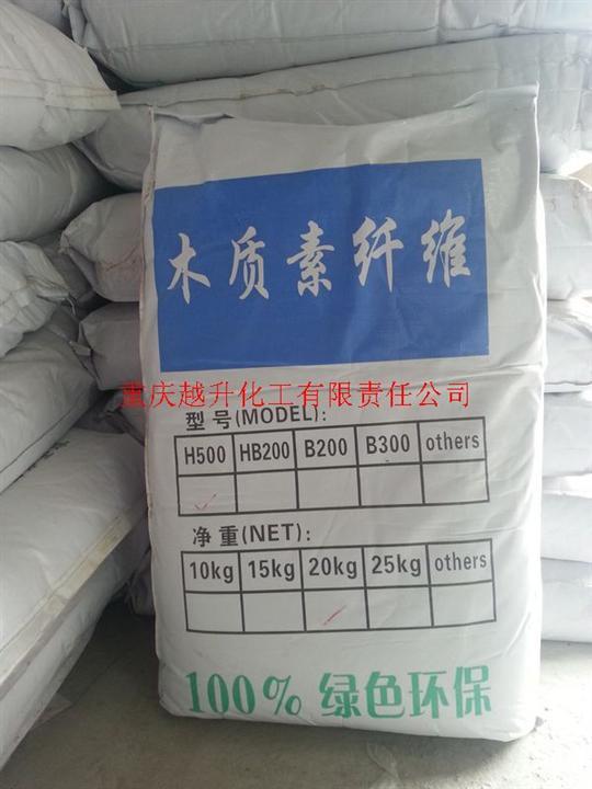重慶木質纖維素廠家批發零售03