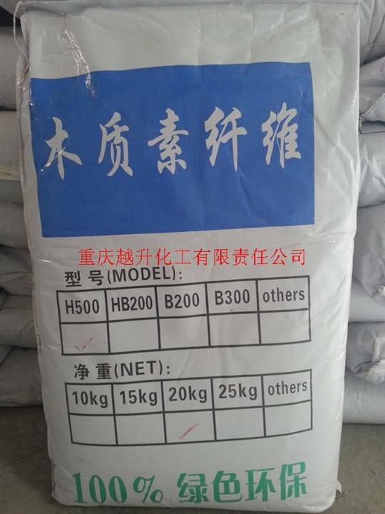 重慶木質素纖維廠家批發零售04