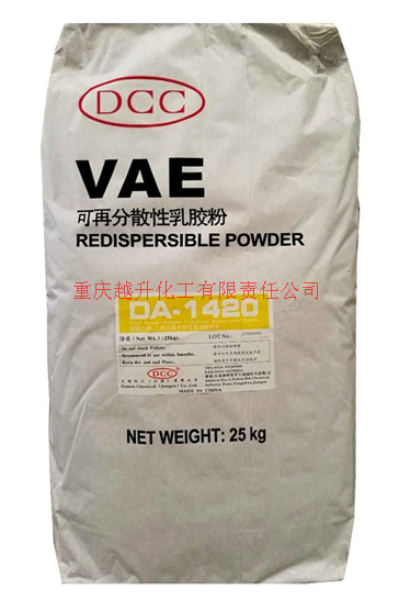台湾大连可在分散性乳胶粉