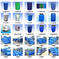 鞍山噸桶回收出售海城噸桶求購供應大中小型塑料桶出售轉讓