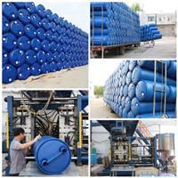 沈陽車用尿素噸桶回收價格大量求購二手噸桶回收塑料桶廠家