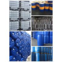 沈陽噸桶供應商 噸罐回收銷售 沈陽大量塑料桶鍍鋅桶回收買賣