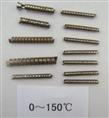0~150℃双金属元件