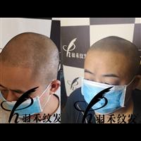重庆纹发机构案例