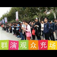 上海发传单公司