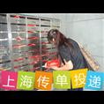 上海投递公司|上海投递|DM投递公司|