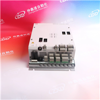 EPROPR6423/014-010 CON021