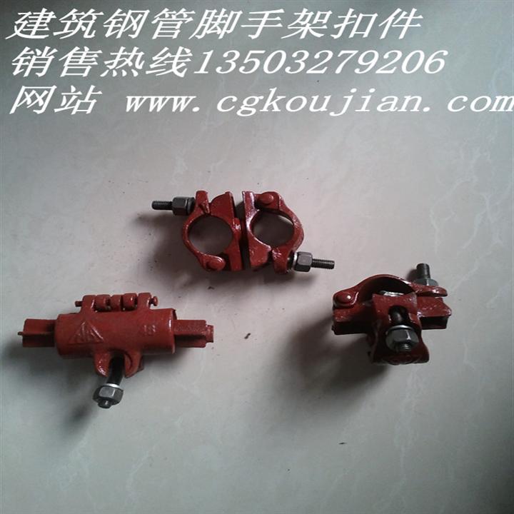 高强度脚手架扣件制造厂家