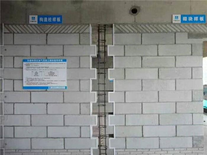 上海加气砖厂