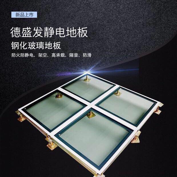 观察钢化玻璃万博manbext网页版活动万博maxbetx官网