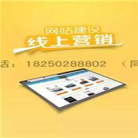 漳州金泉网|漳州金泉网公司