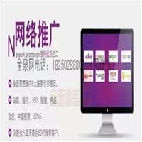 漳州金泉网|漳州金泉网客服