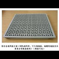 铝合金通风地板通风率45%