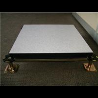 加重型复合木质防静电地板