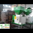 长沙无烟锅炉―冰溪科技生物质燃烧器