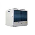冰溪环保科技风冷热泵专业节能热水机组