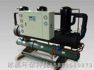 冷水机工业冷水机风冷式冷水机