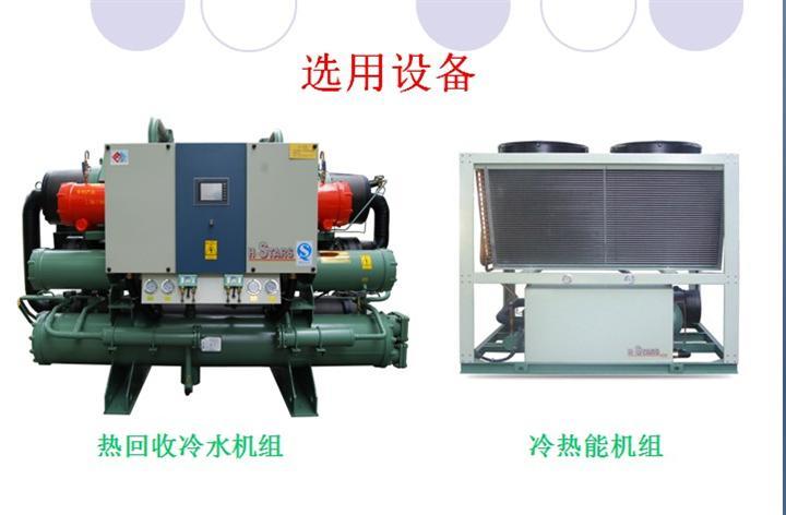 长沙冷水机/冷水机/湖南冷水机/工业冷水机