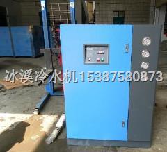 贵州冷水机厂家直销/工业加热器出售