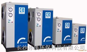湖南冷冻式干燥机出售