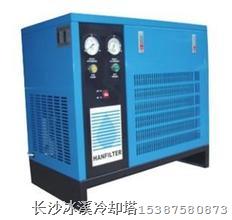 湖南冷冻式气体干燥机