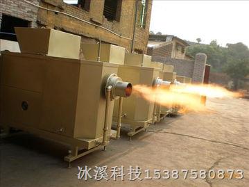 岳阳哪里有无污染燃烧机/燃烧炉卖―冰溪科技生物质燃烧炉是首选