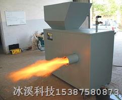 衡阳生物质颗粒燃烧机|生物颗粒炉|生物质融铝炉|生物燃料|