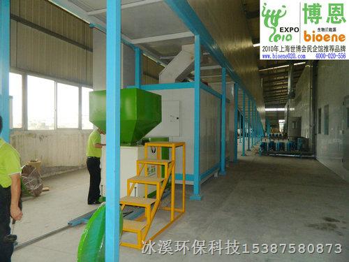 湖南铝型材燃烧炉替代品-环保炉冰溪生产销售的生物热水炉―无污染