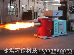 长棒炉环保燃烧机!短棒环保炉环保!均质环保炉!退火环保炉!无污染炉诞生了