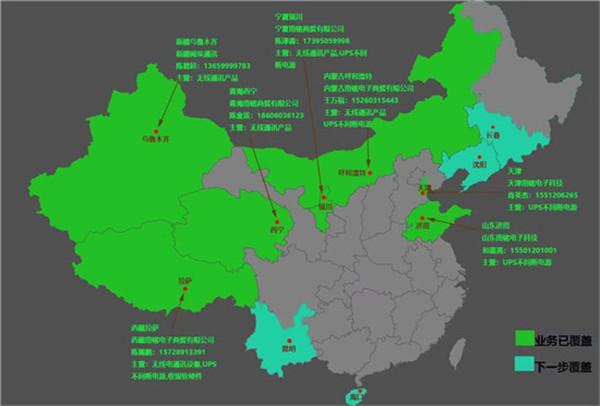 南铭电子商贸全国销售网点(截至2021年)