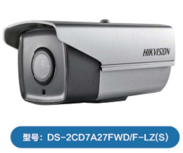 海康威视型号DS一2CD7A27FWD一F一LZ