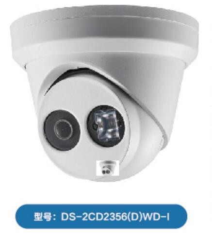 海康威视型号DS一2CD2356