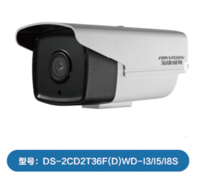 海康威视型号DS一2CD2T36F