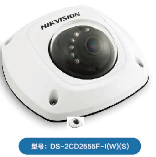 海康威视型号DS一2CD2555F