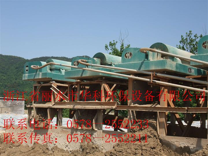 LW-750A矿山污脱泥水设备