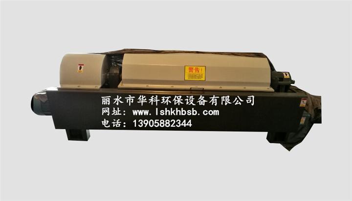 青田县污水处理设备生产厂家 供应离心机