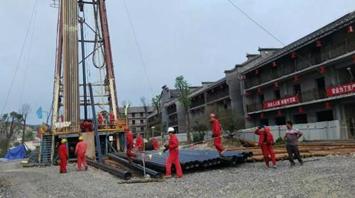 地源热泵钻井《信阳》工程勘查有限公司