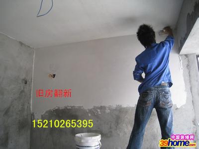 朝阳区室内粉刷公司朝阳区旧房粉刷公司旧墙粉刷公司