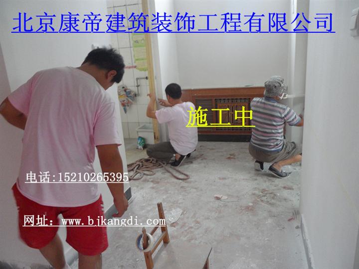 丰台区粉刷公司丰台区刷墙公司反弹去室内粉刷公司