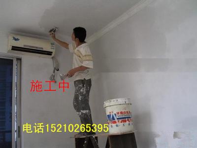 丰台区室内粉刷公司打隔断吊顶公司丰台区刷墙价格免费量房!