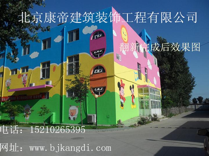 丰台区外墙粉刷公司丰台区外墙弹涂公司