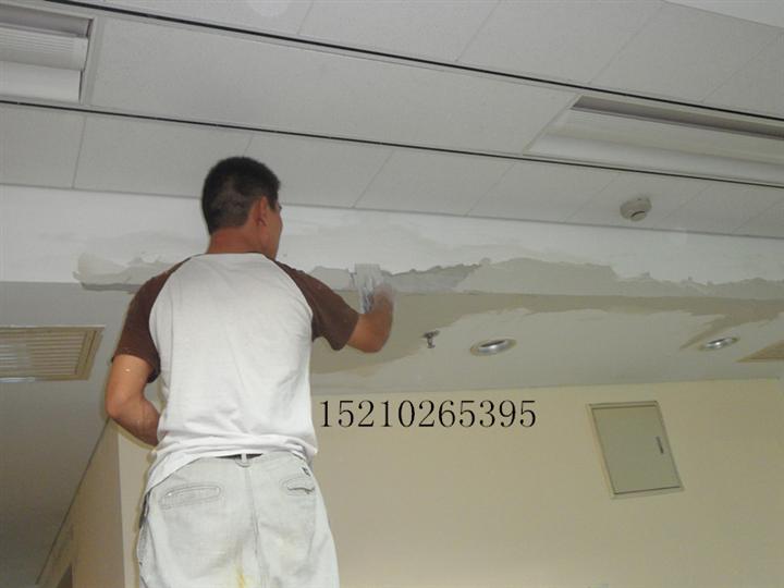 丰台区家庭粉刷公司丰台区内墙粉刷公司丰台区二手房粉刷公司