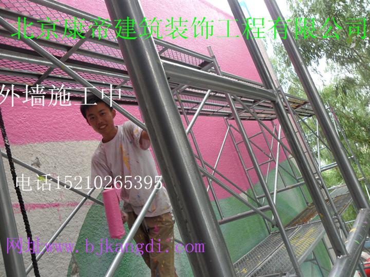 北京粉刷公司北京刷��公司北京康帝建筑�b�工程有限公司是最佳首�x!