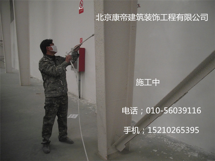 北京粉刷工程公司室�韧�Ψ鬯⒏鞣N�S房�O���漆刷漆