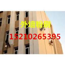 北京外墙保温公司外墙维修施工